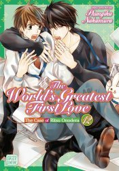 Sublime's The World's Greatest First Love: The Case of Ritsu Onodera TPB # 12