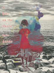 Vertical's A Girl On The Shore Soft Cover # 1