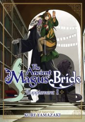 Seven Seas Entertainment's The Ancient Magus Bride: Supplement Soft Cover # 1