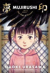 Viz Media's Mujirushi: The Sign Of Dreams Soft Cover # 1