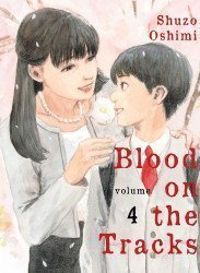 Vertical's Blood on the Tracks Soft Cover # 4