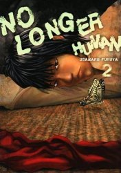 Vertical's No Longer Human Soft Cover # 2