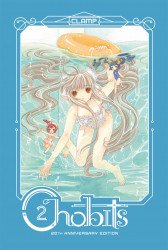 Kodansha Comics's Chobits 20th Anniversary Edition Hard Cover # 2
