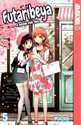 Tokyo Pop/Mixx's Futaribeya: A Room For Two Soft Cover # 5