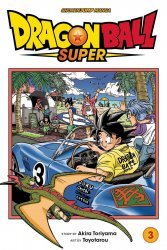 Shonen Jump Manga's Dragon Ball Super Soft Cover # 3