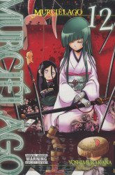 Yen Press's Murcielago Soft Cover # 12