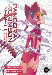 Seven Seas Entertainment's Pandora in the Crimson Shell: Ghost Urn Soft Cover # 12