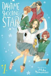 Viz Media's Daytime Shooting Star Soft Cover # 1