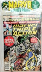 Marvel Comics's Marvel Multi-Mags Issue B