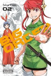 Yen Press's Big Order Soft Cover # 2