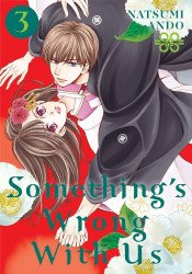 Kodansha Comics's Something's Wrong WIth Us Soft Cover # 3
