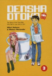 WildStorm's Densha Otoko: Story of the Train Man Who Fell in Love with a Girl Soft Cover # 3