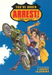 Dark Horse Comics's You're Under Arrest TPB # 2