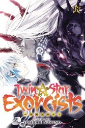 Viz Media's Twin Star Exorcists: Onmyouji Soft Cover # 18