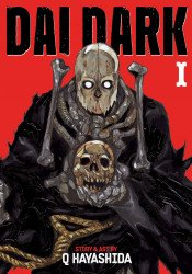 Seven Seas Entertainment's Dai Dark Soft Cover # 1