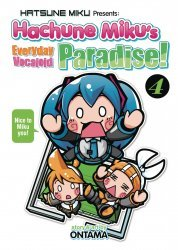 Seven Seas Entertainment's Hatsune Miku Presents: Hachune Miku's Everyday Vocaloid Paradise Soft Cover # 4