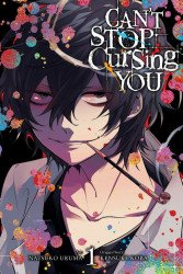 Yen Press's Can't Stop Cursing You Soft Cover # 1
