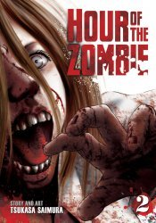 Seven Seas Entertainment's Hour Of The Zombie Soft Cover # 2