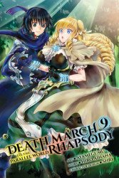 Yen Press's Death March to the Parallel World Rhapsody Soft Cover # 9