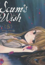 Yen Press's Scums Wish Soft Cover # 5