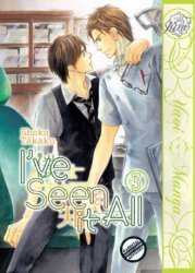 Digital Manga Publishing's I've Seen It All Soft Cover # 3