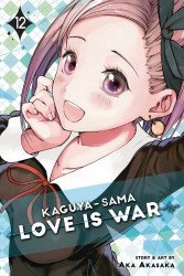 Viz Media's Kaguya-Sama: Love is War Soft Cover # 12