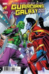 Marvel Comics's The Guardians of The Galaxy: Mother Entropy Issue # 4