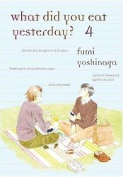 Vertical's What Did You Eat Yesterday Soft Cover # 4