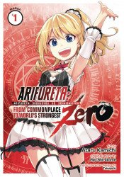 Seven Seas Entertainment's Arifureta From Commonplace To Worlds Strongest - Zero Soft Cover # 1