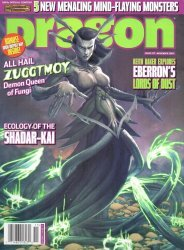 Wizards of the Coast's Dragon Magazine Issue # 337