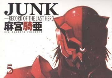 Dr. Masters Productions, Inc.'s Junk: Record of the Last Hero Soft Cover # 5