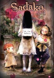 Yen Press's Sadako At The End Of The World Soft Cover # 1