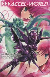 Yen Press's Accel World Soft Cover # 7