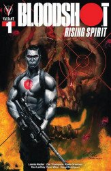 Valiant Entertainment's Bloodshot: Rising Spirit Issue # 1gotham central