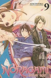 Kodansha Comics's Noragami: Stray God Soft Cover # 9