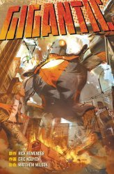 Dark Horse Comics's Gigantic Hard Cover # 1