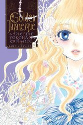 Yen Press's Golden Japanesque: A Yokohama Romance Soft Cover # 2