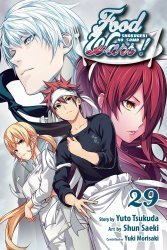 Viz Media's Food Wars: Shokugeki No Soma TPB # 29