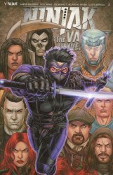 Valiant Entertainment's Ninjak vs The Valiant Universe Issue # 3e