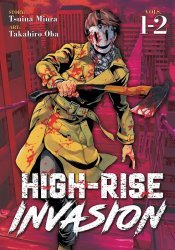Seven Seas Entertainment's High-Rise Invasion Omnibus Soft Cover # 1-2