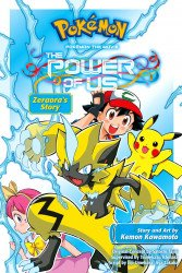 Viz Media's Pokemon: The Movie Power of Us - Zeraora Soft Cover # 1