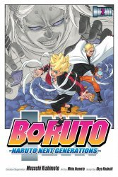 Viz Media's Boruto: Naruto Next Generations Soft Cover # 2