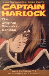 Malibu's Captain Harlock: The Original Television Scripts TPB # 1