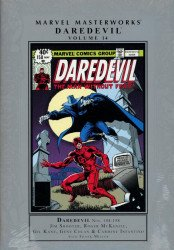 Marvel Comics's Marvel Masterworks: Daredevil Hard Cover # 14