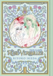 Udon Entertainment's Rose of Versailles Hard Cover # 3