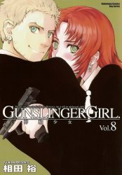 Seven Seas Entertainment's Gunslinger Girl TPB # 8