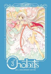Kodansha Comics's Chobits: 20th Anniversary Edition Hard Cover # 3