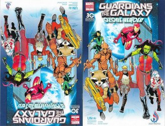 Marvel Comics's Guardians of the Galaxy: Ozone Heroes Issue # 1