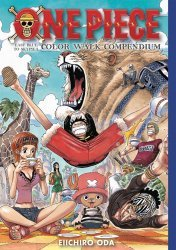 Viz Media's One Piece: Color Walk Compendium - East Blue To Skypiea Hard Cover # 1