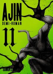Vertical's Ajin: Demi-Human Soft Cover # 11
